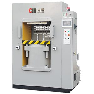 Frame Type Upstroke Hydraulic Press